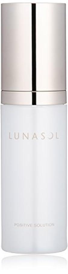 調べる発火する合成ルナソル ルナソル ポジティブソリューション 美容液