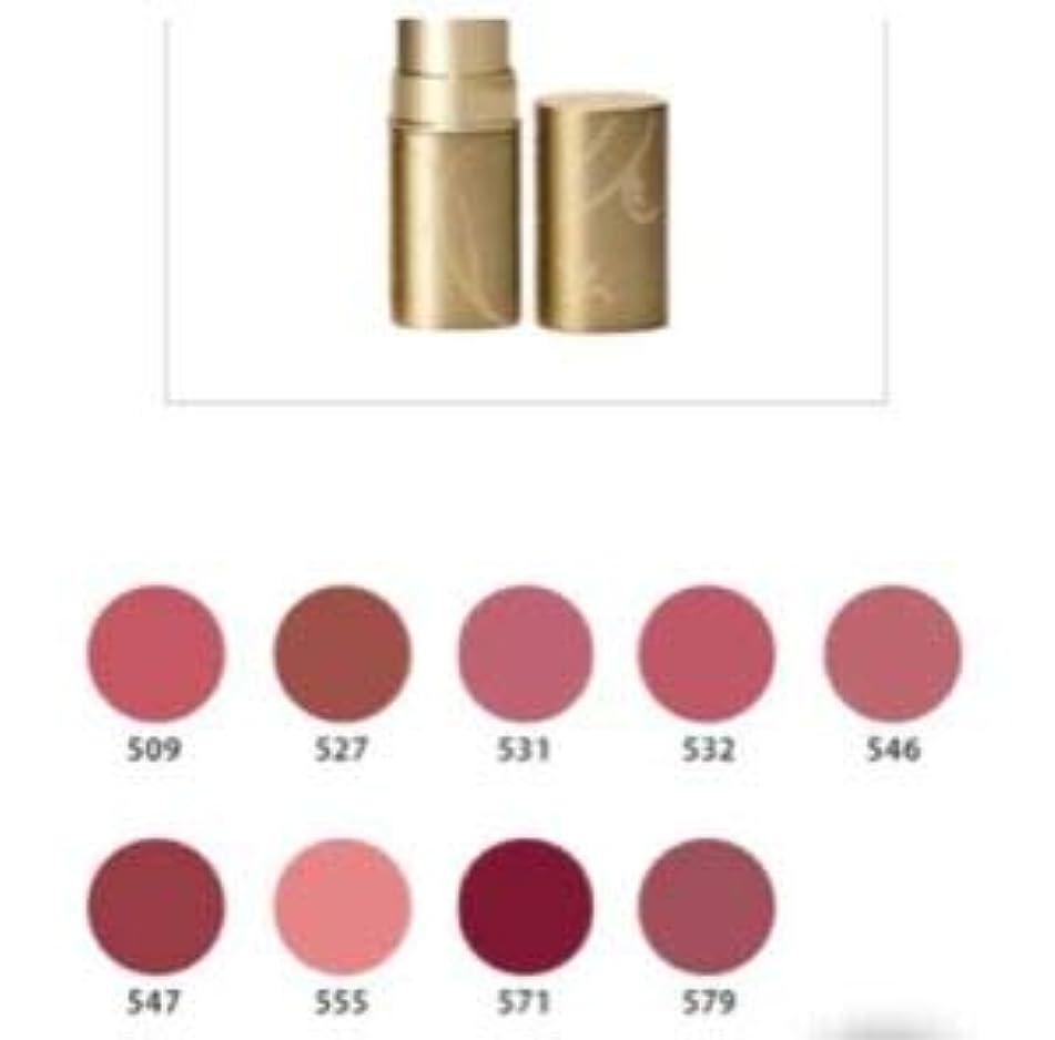 アブストラクトもっと少なくアイドルハリウッド化粧品 エクセレント ルージュフルール 546