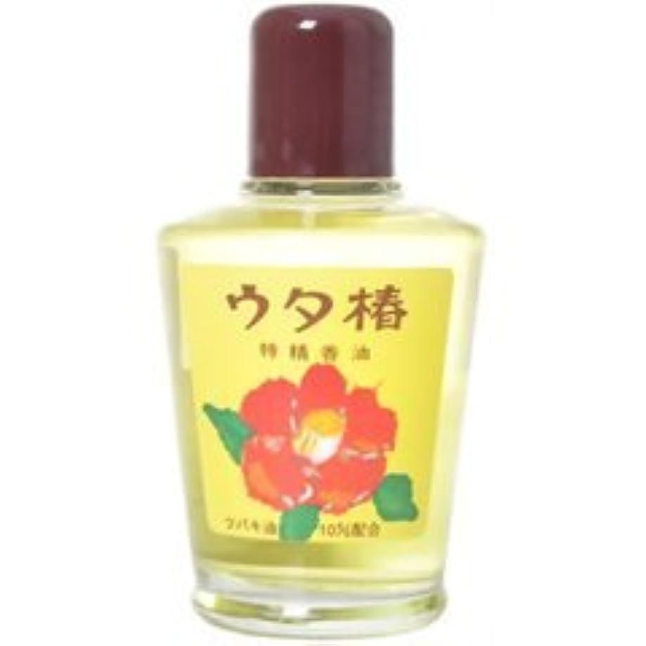 起きろ錫輪郭【黒ばら本舗】うた椿香油 黄 95ml