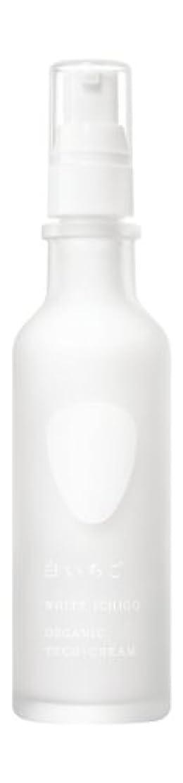 フォージホスト底WHITE ICHIGO(ホワイトイチゴ) オーガニック テック-クリーム 60g