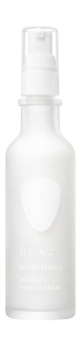 ディプロマ動的単独でWHITE ICHIGO(ホワイトイチゴ) オーガニック テック-クリーム 60g