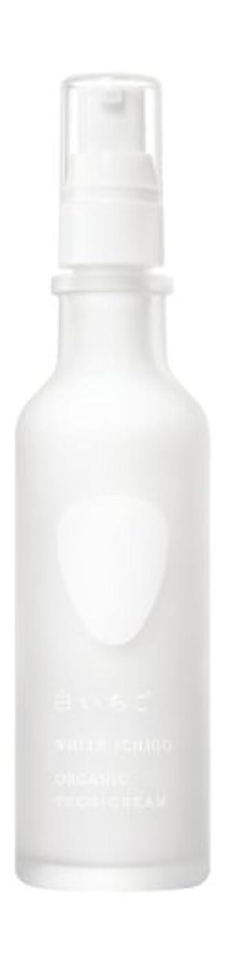 うねるシルエット文法WHITE ICHIGO(ホワイトイチゴ) オーガニック テック-クリーム 60g