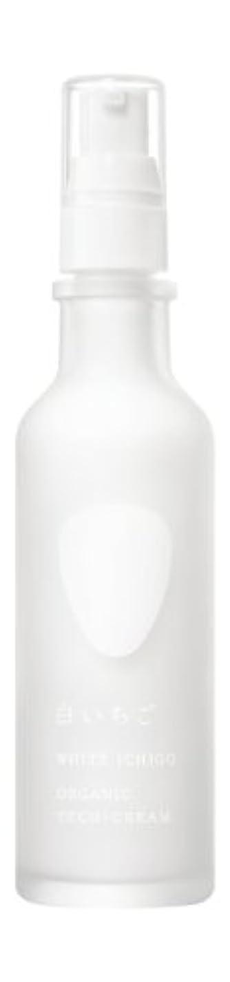 所有権さまよう観客WHITE ICHIGO(ホワイトイチゴ) オーガニック テック-クリーム 60g