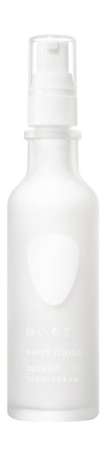 装置集める究極のWHITE ICHIGO(ホワイトイチゴ) オーガニック テック-クリーム 60g