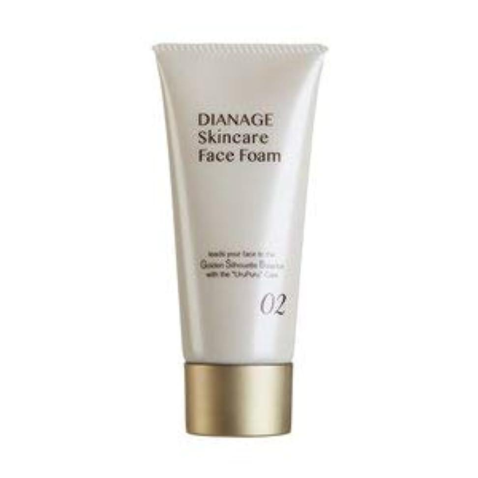 情熱外国人提案ダイアナ ディアナージュ ケキュア フェイスフォーム (洗顔料) 90g (02) Diana CACURE