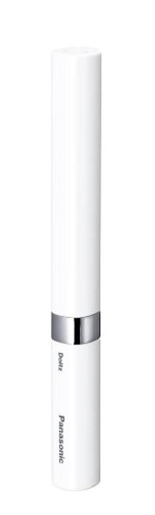 石膏永久にのためにパナソニック 音波振動ハブラシ ポケットドルツ 白 EW-DS16-W