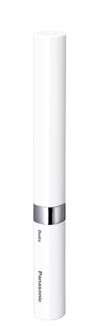下従来のトチの実の木パナソニック 音波振動ハブラシ ポケットドルツ 白 EW-DS16-W