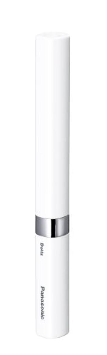 ドリル外側インストールパナソニック 音波振動ハブラシ ポケットドルツ 白 EW-DS16-W