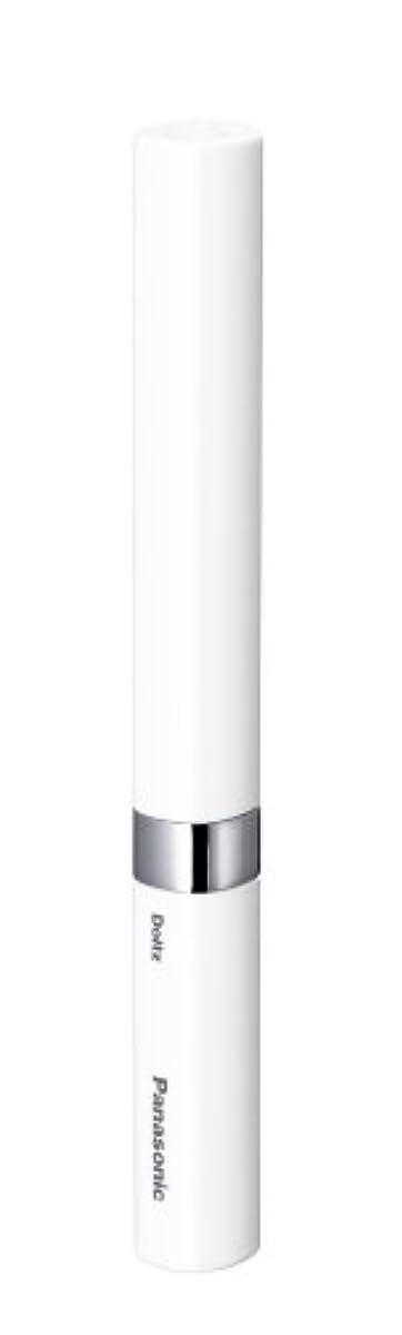 受信機アクセスできないフライトパナソニック 音波振動ハブラシ ポケットドルツ 白 EW-DS16-W