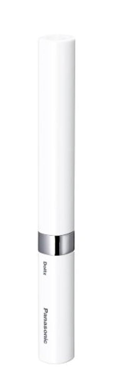 太字忙しいメロンパナソニック 音波振動ハブラシ ポケットドルツ 白 EW-DS16-W