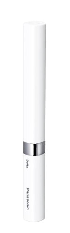 貼り直す経済モザイクパナソニック 音波振動ハブラシ ポケットドルツ 白 EW-DS16-W