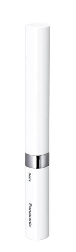 健康的一族クラフトパナソニック 音波振動ハブラシ ポケットドルツ 白 EW-DS16-W