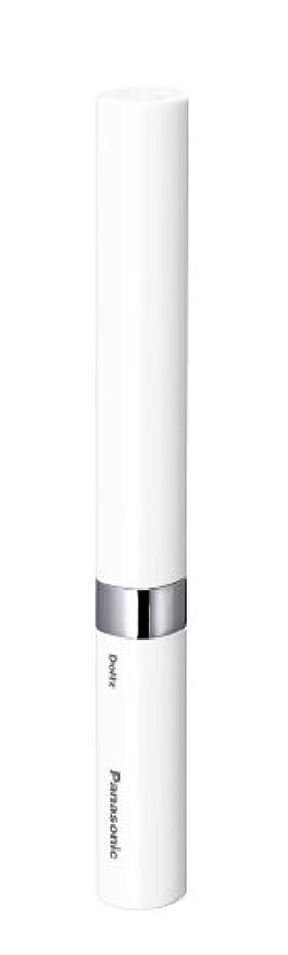 ふりをする望むミトンパナソニック 音波振動ハブラシ ポケットドルツ 白 EW-DS16-W