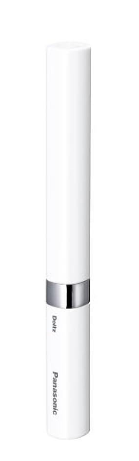 ポーズ球状サバントパナソニック 音波振動ハブラシ ポケットドルツ 白 EW-DS16-W