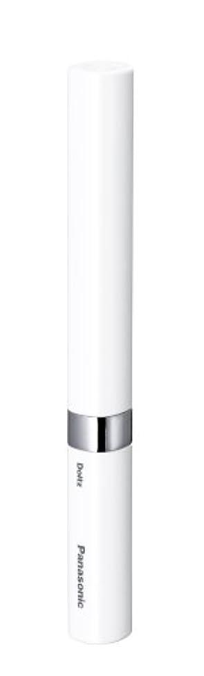 準備食べる一貫したパナソニック 音波振動ハブラシ ポケットドルツ 白 EW-DS16-W