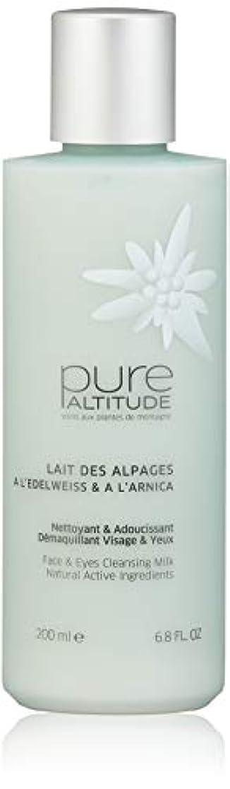 欲望紳士気取りの、きざなエロチックPure(ピュール) LAIT DES ALPAGES À L'EDELWEISS & À L'ARNICA 200ml クレンジング