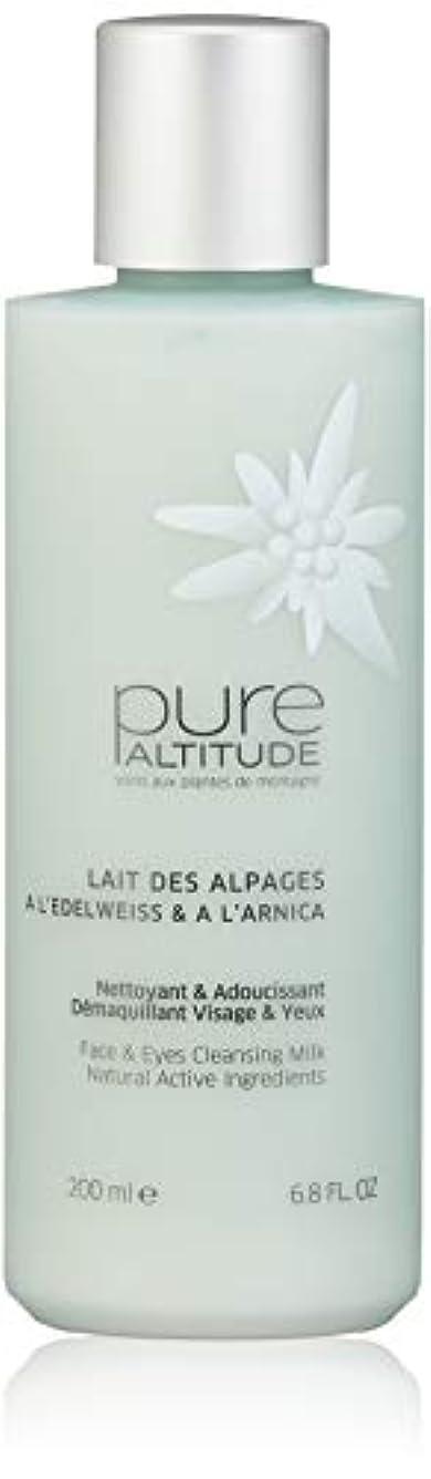 信頼性のあるハンディキャップ収入Pure(ピュール) レ アルパージュ/クレンジングミルク