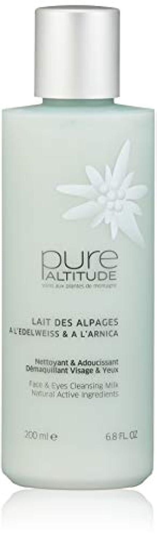 研磨剤マーティンルーサーキングジュニアカカドゥPure(ピュール) レ アルパージュ/クレンジングミルク