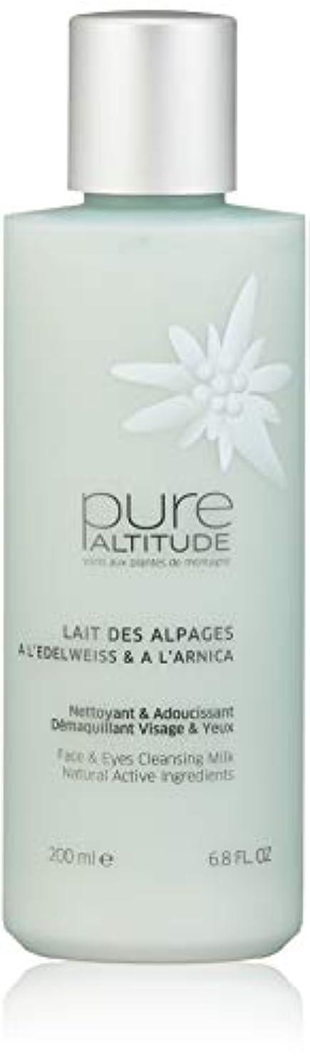 かわいらしいサスペンション原油Pure(ピュール) レ アルパージュ/クレンジングミルク