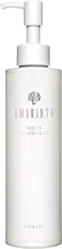 お風呂を持っているビザタイトアマランス マイルドクレンジングジェル