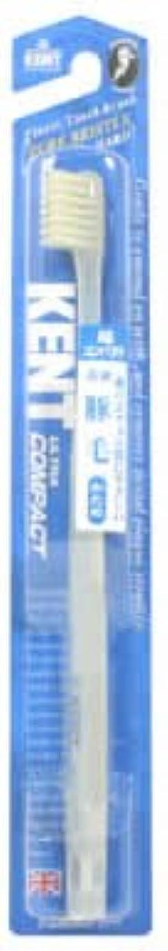 予防接種効能ある入場KENT(ケント) 超コンパクト 豚毛歯ブラシ H (かため)
