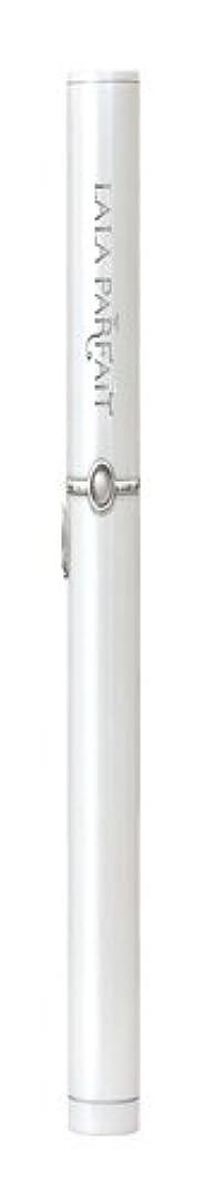 LALA PARFAIT ホームデンタルエステ ララ パルフェ 電動歯面クリーニング オーラル ビューティー パールホワイト KR2718J-PW