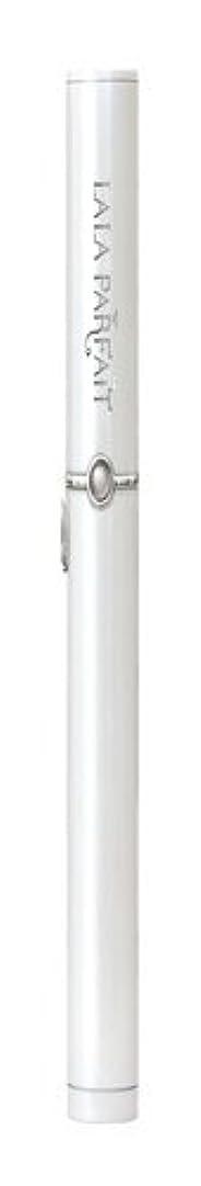 マスタード検証羨望LALA PARFAIT ホームデンタルエステ ララ パルフェ 電動歯面クリーニング オーラル ビューティー パールホワイト KR2718J-PW