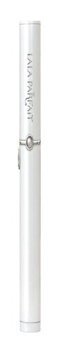 固めるハーブ識別するLALA PARFAIT ホームデンタルエステ ララ パルフェ 電動歯面クリーニング オーラル ビューティー パールホワイト KR2718J-PW