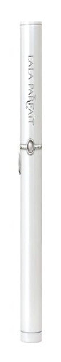 変化するラリーベルモント想像力豊かなLALA PARFAIT ホームデンタルエステ ララ パルフェ 電動歯面クリーニング オーラル ビューティー パールホワイト KR2718J-PW