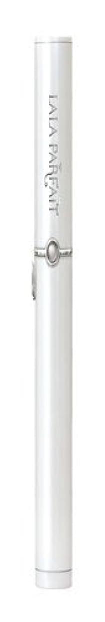 曖昧なカテゴリーオリエンタルLALA PARFAIT ホームデンタルエステ ララ パルフェ 電動歯面クリーニング オーラル ビューティー パールホワイト KR2718J-PW