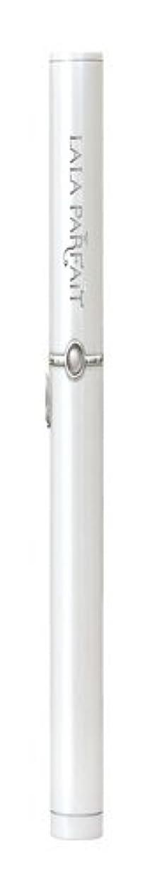 出費港最少LALA PARFAIT ホームデンタルエステ ララ パルフェ 電動歯面クリーニング オーラル ビューティー パールホワイト KR2718J-PW