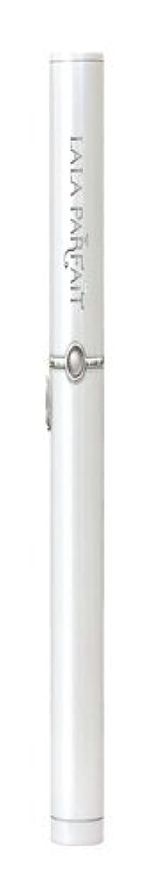 ベジタリアン便宜倍増LALA PARFAIT ホームデンタルエステ ララ パルフェ 電動歯面クリーニング オーラル ビューティー パールホワイト KR2718J-PW