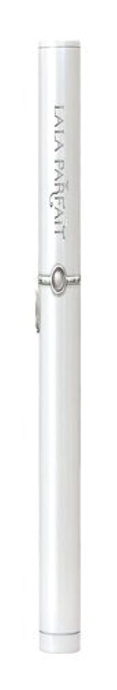 渇き消す端末LALA PARFAIT ホームデンタルエステ ララ パルフェ 電動歯面クリーニング オーラル ビューティー パールホワイト KR2718J-PW