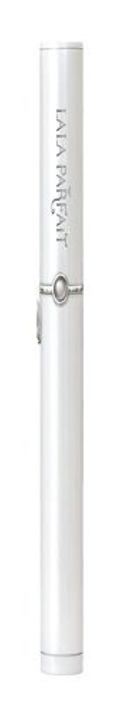 サーバモンク紀元前LALA PARFAIT ホームデンタルエステ ララ パルフェ 電動歯面クリーニング オーラル ビューティー パールホワイト KR2718J-PW