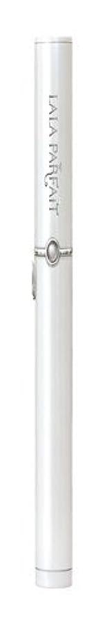 ラッカス郵便物満たすLALA PARFAIT ホームデンタルエステ ララ パルフェ 電動歯面クリーニング オーラル ビューティー パールホワイト KR2718J-PW
