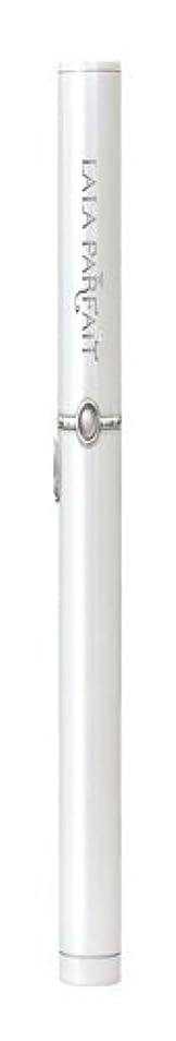 シーンワインランドマークLALA PARFAIT ホームデンタルエステ ララ パルフェ 電動歯面クリーニング オーラル ビューティー パールホワイト KR2718J-PW