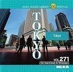 MIXA IMAGE LIBRARY Vol.271 TOKYO