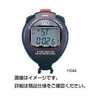 (まとめ)デジタルストップウォッチHS44【×3セット】