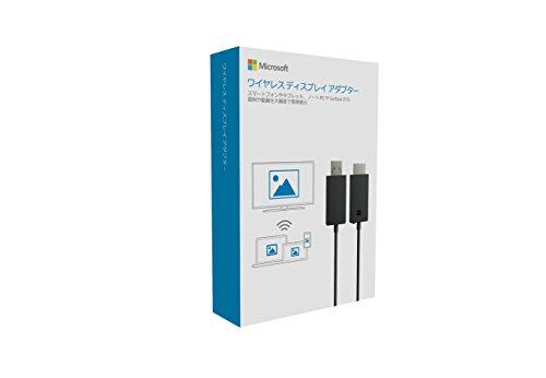 マイクロソフト ワイヤレスディスプレイアダプター V2【Wi-Fi不要】Miracast technology搭載デバイス対応 P3Q-00009