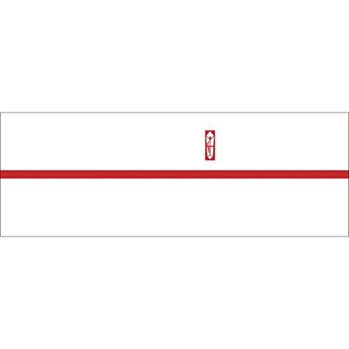OA対応のし紙 熨斗紙 豆判4号 赤棒 京 2-674 1セット 1000枚:100枚×10冊