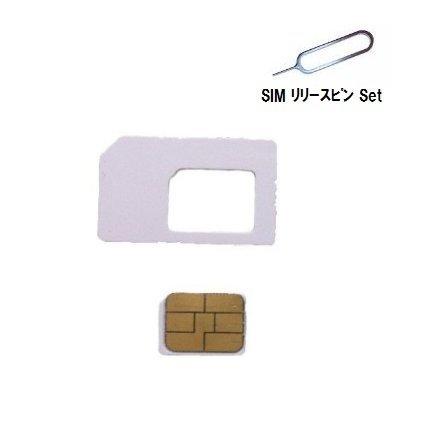 WaveコミュニケーションズAmazon即日出荷 ios8.4対応  ドコモ iPhone5 5S 5C 純正Nano simカード(0.67mm) アクティベーション〓アクティベートカード Docomo activationnano simサイズ+Simリリースピン付 WD