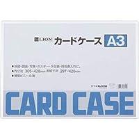 (まとめ)ライオン事務器 カードケース 硬質タイプA3 PVC 1枚 【×10セット】