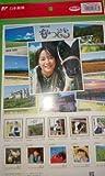 なつぞら 切手シート 広瀬すず 北海道 限定 NHK 朝ドラ