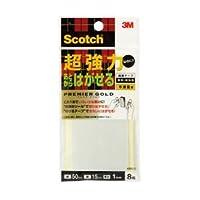 スリーエム スコッチ 超強力なのにあとからはがせる両面テープ 1パック(8枚) 型番:KRG-50 (×5セット)