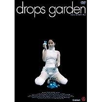 drops garden [DVD]