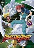 Dragon Drive 8: Ri-On's Plot [DVD] [Import]