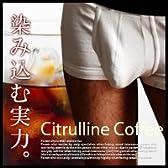 シトルリンコーヒー【下半身覚醒精力コーヒー】