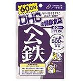 DHC 健康食品相談室 DHC ヘム鉄 60日分 120粒 4511413406496