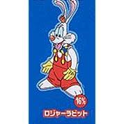 メディコムトイ KUBRICK キューブリック ディズニーキャラクターズ SERIES6 ロジャーラビット(単品)