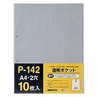 (業務用セット) テージー 透明ポケット A4判タテ型 P-142-00 グレー 10枚入 【×10セット】